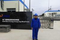 中广核钟山东岭风电场接地项目