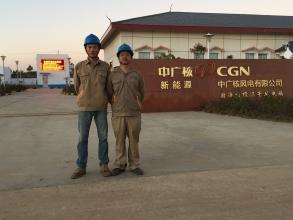 中广核云南勐海帕顶梁子风电场增容项目风电机组防雷接地工程