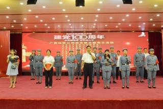 集体合唱《没有共产党就没有新中国》